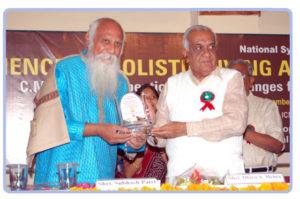 Patriji-lifetime-achievement-Award